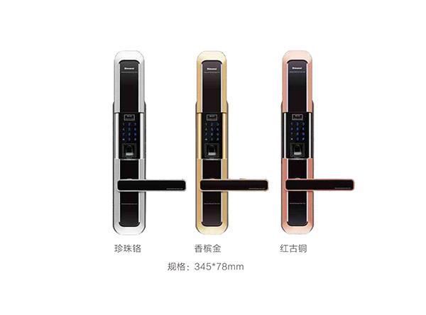 智能指纹锁(LS-01)